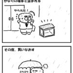 ビニール傘を盗む心理
